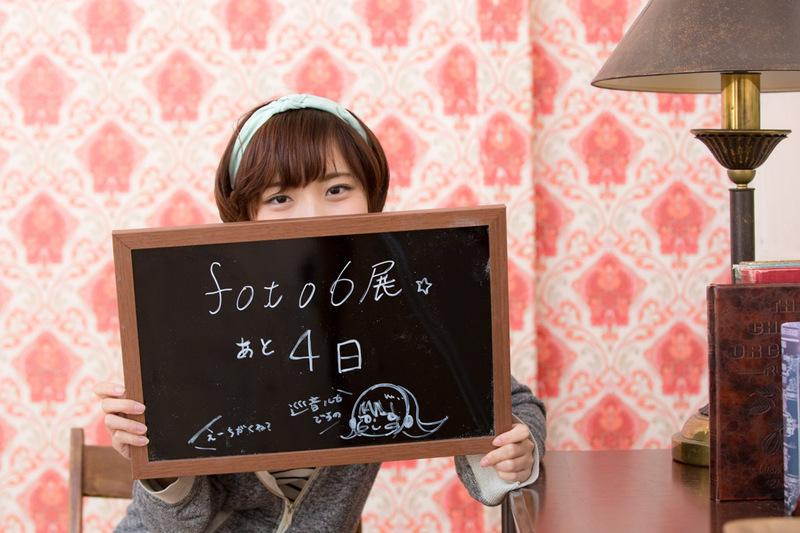MizukiAragaki-11.jpg